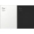 EX' ACT: EXO Vol.3 (Chinese Version) (ランダムバージョン)