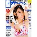Gザテレビジョン Vol.40