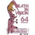 BLEACH -ブリーチ- 64
