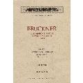 ブルックナー 交響曲 第4番 変ホ長調 第二稿 1878-80 ポケット・スコア