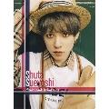 Shuta Sueyoshi Photobook in London [BOOK+DVD]