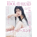 IDOL AND READ 014