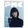 ぴあ MUSIC COMPLEX Vol.6