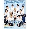 J Movie Magazine Vol.64