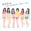 NMB48 スクールカレンダー 2014-2015