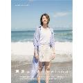 朝夏まなと 1st PHOTO BOOK「welina」