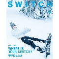 SWITCH Vol.36 No.5 (2018年5月号)