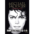 マイケル・ジャクソン(輸入版) カレンダー 2022