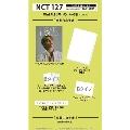 LOVEHOLIC [CD+フォトブック]<初回生産限定盤/TAEYONG ver.>