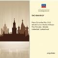 Rachmaninov: Piano Concertos No.2, No.3, Variations on a Theme of Chopin Op.22, etc
