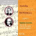 アレンスキー: ピアノ協奏曲、ロシア民謡による幻想曲、ボルトキエヴィチ: ピアノ協奏曲第1番~ロマンティック・ピアノ・コンチェルト・シリーズ Vol.4