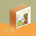 Heng:garae (胴上げ): 7th Mini Album (SET Ver.)