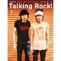 Talking Rock! 2011年 1月号