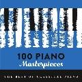 100のピアノ傑作集