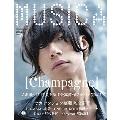 MUSICA 2013年 7月号