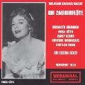 MOZART:DIE ZAUBERFLOETE (1955):GEORG SOLTI(cond)/HESSEN RADIO ORCHESTRA/ELISABETH GRUMMER(S)/ERNST KOZUB(T)/ETC