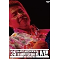 松原正樹 35th Anniversary Live at STB139 / 21 NOV 2013