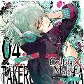 Collar×Malice Character CD vol.4 笹塚尊(CV浪川大輔) [CD+ちびキャラアクリルキーホルダー]<初回限定盤>