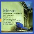 モーツァルト: フルート協奏曲第1番、オーボエ協奏曲、 交響曲第32番