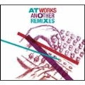 At Work Another Remixes Hits Price<期間限定盤>