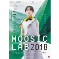MOOSIC LAB 2018 GUIDE BOOK
