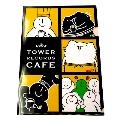 からめる × TOWER RECORDS CAFE クリアファイル