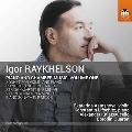 レイヘルソン: ピアノ曲と室内楽作品集 第1集