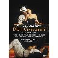 モーツァルト: 歌劇 《ドン・ジョヴァンニ》