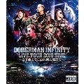 DOBERMAN INFINITY LIVE TOUR 2019 「5IVE ~必ず会おうこの約束の場所で~」<通常盤>