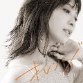 オレンジ [CD+Blu-ray Disc]