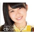 岡田彩花 AKB48 2014 卓上カレンダー