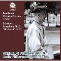 シューベルト: 交響曲第9番「ザ・グレート」&ベートーヴェン: 「コリオラン」序曲