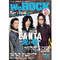 We ROCK Vol.71 [MAGAZINE+DVD]