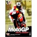 2010MotoGP+Moto2 公式DVD R-13 アラゴンGP