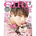 and GIRL 2019年10月号