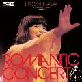 ロマンティック・コンサート +6<タワーレコード限定>