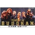 Rock'n' Roll Army '90 BUDOKAN