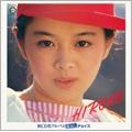 林寛子/HIROKO [PCCS-00079]