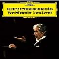ベートーヴェン:交響曲第7番、序曲集 [UHQCD]<初回限定盤>