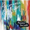 Resonance and Emission