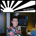 SOUNDS FROM THE FAR EAST(2nd Edition) [CD+DVD-R]