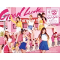 Good Luck: 4th Mini Album (B Version/Weekend)