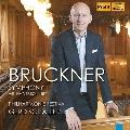 ブルックナー: 交響曲第1番 (1891年ウィーン版)