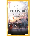 HELLO WORLD 映画ノベライズ みらい文庫版