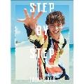 佐藤大樹1st写真集『STEP BY STEP』 [BOOK+DVD]<特別限定版DVD付>