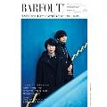 Barfout! Vol.258