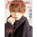 J Movie Magazine Vol.54