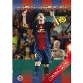 Lionel Messi / 2014 Calendar (Imagicom)