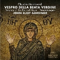 モンテヴェルディ: 聖母マリアの夕べの祈り [2CD+DVD]
