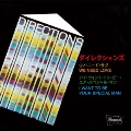 we need love/I want to be your special man<数量限定盤>